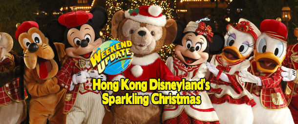 Christmas In Disneyland Hong Kong.Hong Kong Disneyland Celebrates A Sparkling Christmas