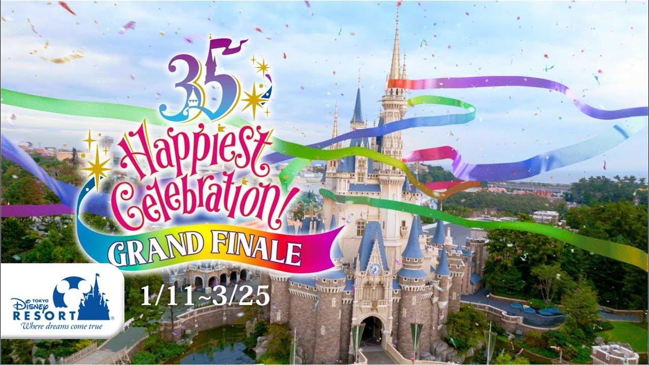 MiceChat - Fab News, News, Tokyo Disney Resort - Fab News