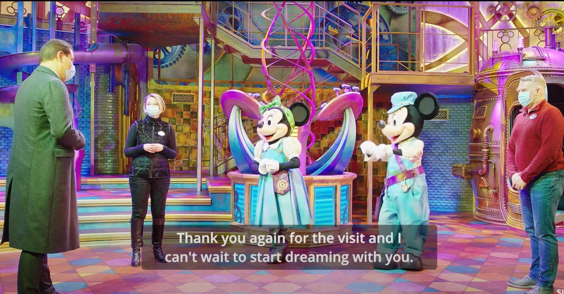 Disneyland Paris Dream Factory Show - MiceChat